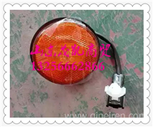 37AD-11010华菱汉马星凯马侧标志边灯/37AD-11010
