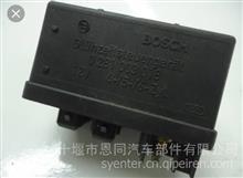 博世Bosch 启动预热继电器/0281003018