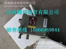 811W41723-6004汕德卡C7H驾驶室液压升降泵 /811W41723-6004