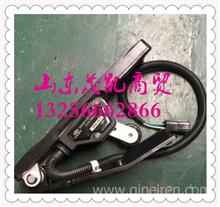36A86E-08010华菱汽车电子油门踏板总成上菲红发动机/36A86E-08010
