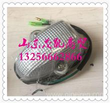 37AD-31010华菱驾驶室平顶车顶示宽灯/37AD-31010
