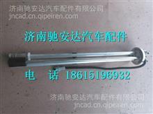 36AD-10551华菱重卡油箱液位传感器(油箱浮子)