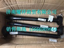 WG7113450110+026中国重汽豪沃T7H后制动凸轮轴/WG7113450110+026