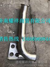WG9725541420汕德卡C5H排气管总成带尿酸素喷嘴座/WG9725541420