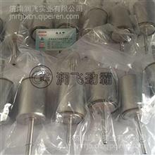 供应东风柳汽乘龙滤芯 汽车配件市场 副车架油缸 厂家直销/13370577382  L13