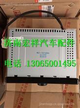 M51-7901060柳汽霸龙507车载MP3播放器及收音机总成/M51-7901060