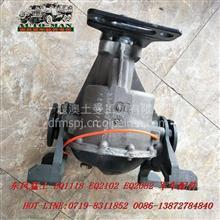 东风猛士EQ2050前桥减速器总成EQ2060防护车减速器2302C48C-010 /2302C48C-010