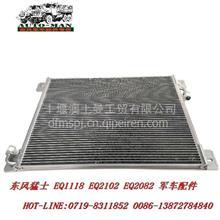 东风猛士EQ2050军车配件空调冷凝器81C24-05010 /81C24-05010
