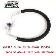 东风猛士EQ2050军车配件高压管路81C24A-08020/81C24A-08020
