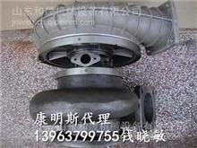 HX40w涡轮增压器4044646【宇通客车康明斯】专供/4047582