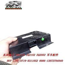 东风猛士EQ2050军车配件空调控制器37C21-22020 /37C21-22020