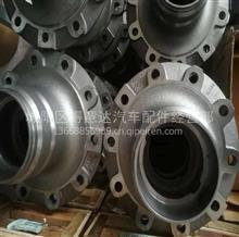 解放J6前轮毂3103011AA2QB制动轮毂刹车鼓楔式制动器制动盘底板