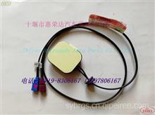 C7920030-C4300-DFM-H202  GPS+GSM组合天线,导航天线,记录仪天线/7920030-C4300