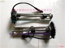 A049Y104,C5343129,PA66+GF30 尿素液位及温度传感器总成/A049Y104,5343129