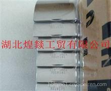 【4025125】厂家直销西安康明斯ISM11柴油发动机曲轴瓦带止推瓦/4025125