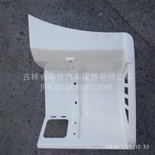 陕汽德龙H3000左踏板护罩【新M3000】/DZ15221242503