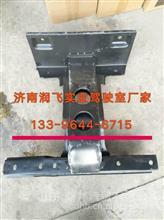 福田欧曼脚踏板支架  H4845010014A0右下脚踏板支架价格 /厂家供应福田欧曼配件