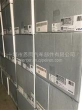 供应电装计量单元/A2C59517043