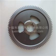 CCEC重庆康明斯发动机配件207252-20机油泵驱动齿轮/207252-20