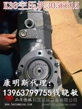北方重工TR100矿车K38双缸空压机3056615可当天发货/进口3056615