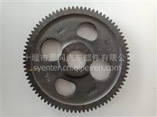 CCEC重庆康明斯发动机配件206756-20机油泵驱动齿轮/206756-20