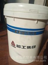 防冻液 -35度 18L/一桶/5304000024