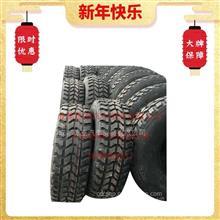 东风军车轮胎东风猛士轮胎EQ2050轮胎前进原装轮胎37*12.5R16.5/37*12.5R16.5