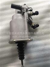 1608010-H0202东风天龙旗舰沃尔沃变速箱离合器助力器/1608010-H0202