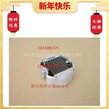 【C5258351】东风康明斯ISDE发动机进气预热器/C5258351