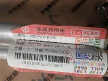 东风天龙旗舰油传感器/3827010-TF451