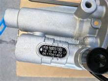 东风天龙离合器助力器总成/1608010-T3805