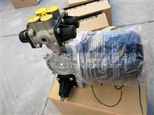 东风天龙空气干燥器总成/35143010-91001