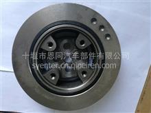 现货供应 东风康明斯6CT发动机曲轴扭振曲减震器总成C3922557/6CT8.3曲轴减震器C3925567