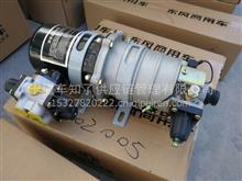 东风天锦空气干燥器总成/3543010-KC100