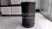 CCEC重庆康明斯发动机配件3022157-20汽缸套/3022157-20