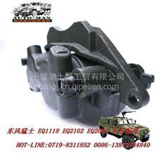 东风猛士EQ2060军车配件系列后制动卡钳3502310J-C4800 /3502310J-C4800
