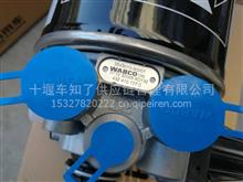 东风天龙旗舰空气干燥器总成/35143010-90007