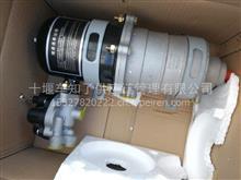 东风天龙空气干燥器总成/3543010-KE300