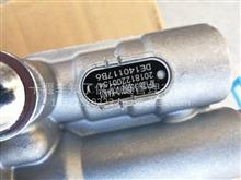 东风天龙离合器助力器总成/1608010-K4401