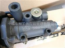 东风天龙离合器助力器总成/1608010-TF980