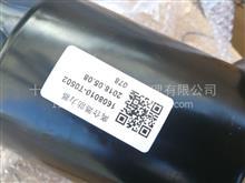 东风天龙离合器助力器总成/1608010-T0502