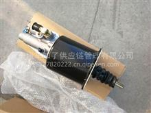 东风天龙离合器助力器总成/1608010-T1703