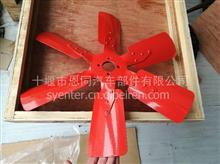 LOVOL雷沃动力发动机风扇叶/T64406007