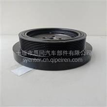 CCEC重庆康明斯发动机配件硅油减震器/3081040-20