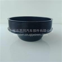 CCEC重庆康明斯发动机配件发电机皮带轮/3165461-20