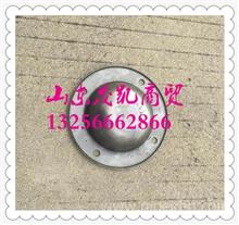 3103066-08解放J6 前轮防尘套 防尘盖/3103066-08