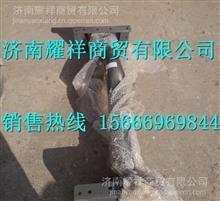 WG9731590135重汽豪沃T7H管状横梁/WG9731590135