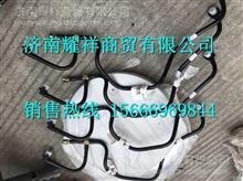 082V06303-5641重汽曼MC07发动机冷却液管/ 082V06303-5641