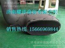 WG9931190004重汽豪沃A7驾驶室进气管/WG9931190004