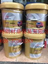 供应东风商用车原装长里程DFCV-L40  20W-50发动机机油【18L】/DFL-L40-20W50 18L